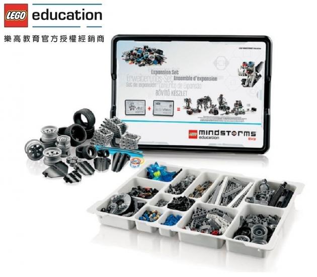 EV3擴充積木組 LEGO 45560 1