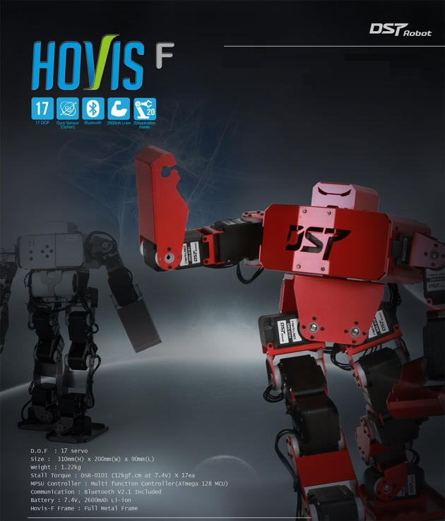 HOVIS Fighter 1